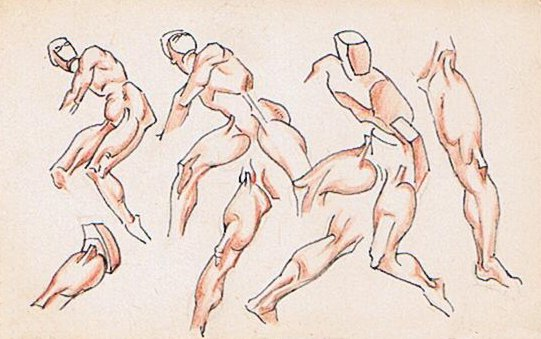 Eugene Halliday drawing of figures